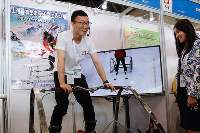 17岁滑雪冠军发明智能滑雪器 在家也能滑雪