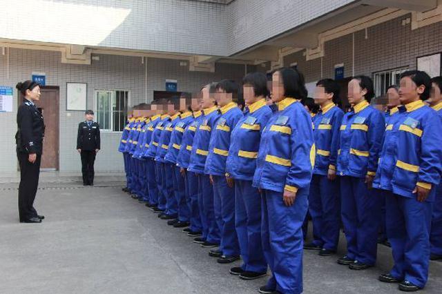 10年前,重庆北碚诞生了全国第一个女性艾滋病戒毒人员专管大队。重庆市戒毒管理局供图 华龙网发