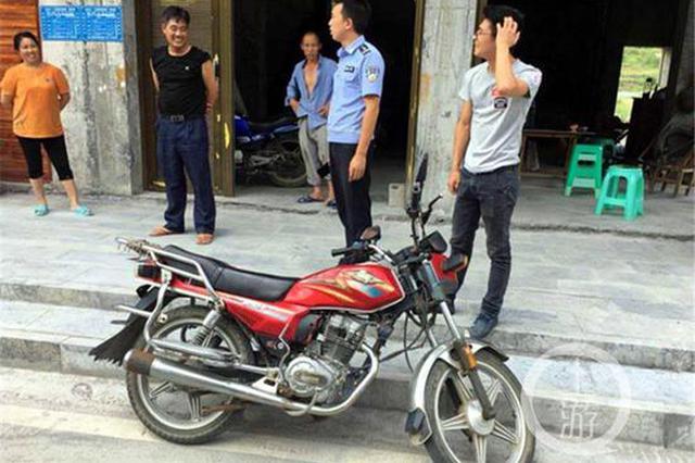 一把钥匙能打开两辆摩托车 刚买的车就这样被人开走了
