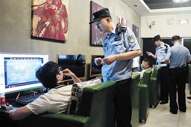 警方在网吧调查走访