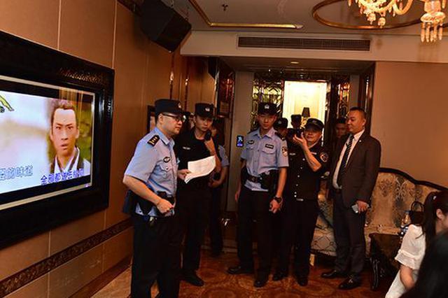 南岸警方对KTV娱乐场所进行清查。警方供图