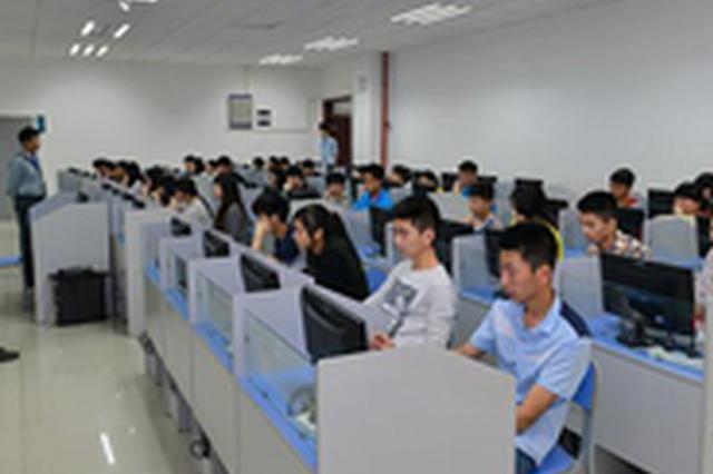 第三批现代学徒制试点单位名单公布 重庆7所高职院校上榜