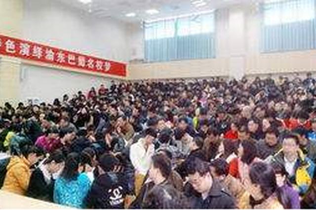 重庆市民办学校将按营利与否分类管理 暂无营利性民办中小学校