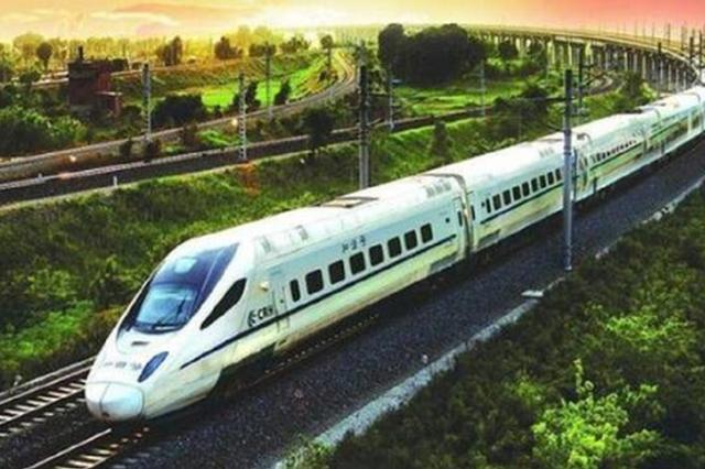 高铁快车G09线夜班车开通 重庆西站可直达南坪商圈