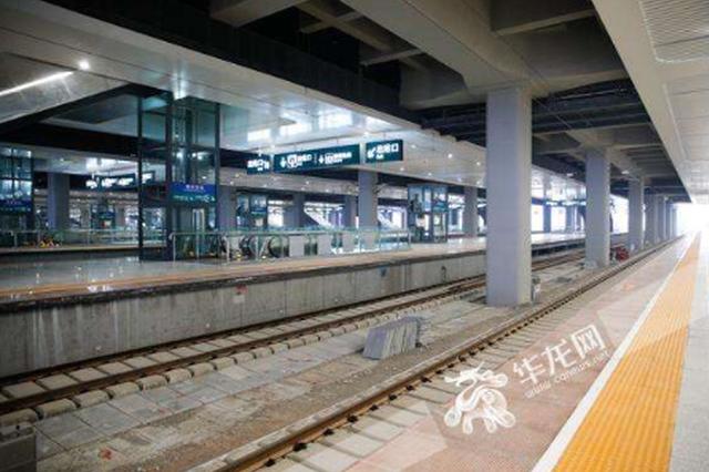 火车未到站客车不收班!重庆西站夜间公交出行指南