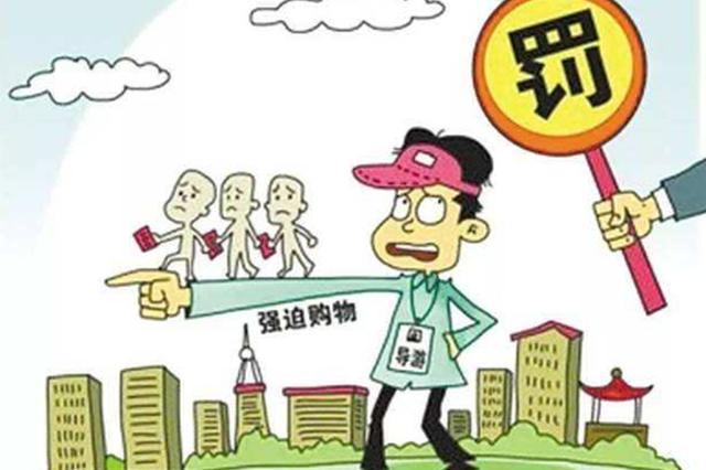 加强旅游市场秩序整治 重庆通报11个行政处罚案例