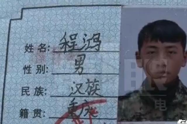 重庆14岁男孩离家出走10多天 母亲写信句句戳心