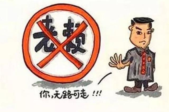 """重庆一失踪女老赖医院刷抖音 七夕之夜被""""拿下"""""""