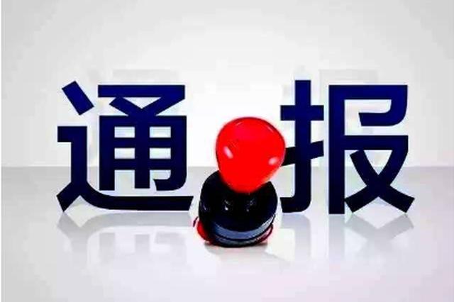 重庆一村干部推辞村民午饭邀请 却索要100元生活费