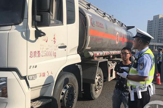 重庆将开展专项整治行动 严厉打击严重交通违法行为