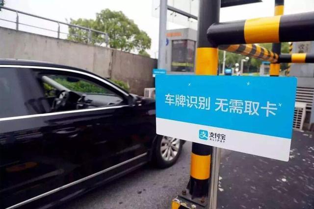 厉害了!重庆高速公路通行费将推出车牌支付方式