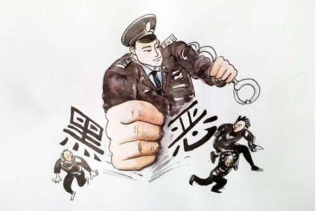 """索要""""渣土费"""" 重庆8名恶势力团伙成员被提起公诉"""