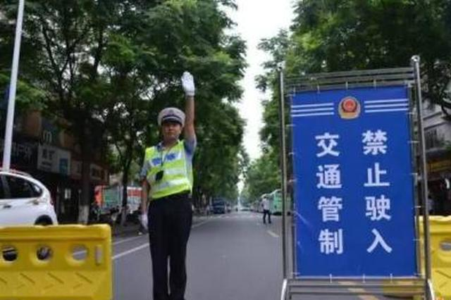 8月21日至24日 金海大道、白云湖环道将实施交通管制