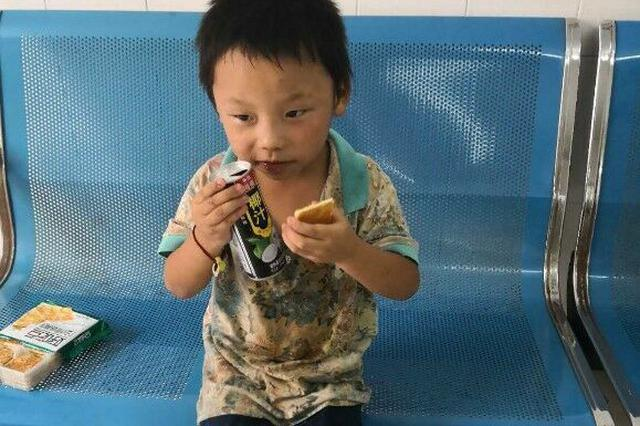 5岁男童与父母失联超72小时 警方呼吁转发为孩子寻家人
