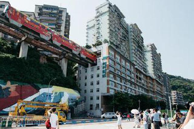 重庆李子坝轻轨穿楼观景平台建成开放