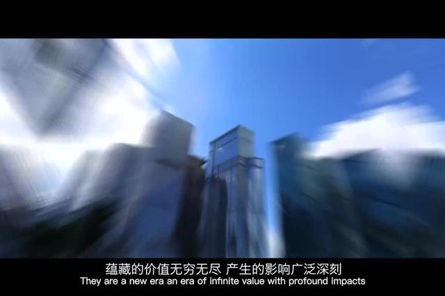 智博会宣传片