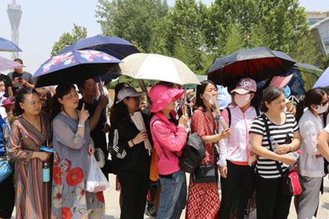重庆市2018成人高考8月29日起报名 这些事情要注意