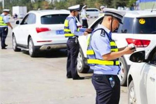 暑运以来重庆高速查处11起无证驾驶