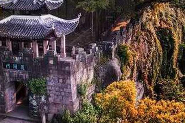 9月7日至14日 重庆合川这些景区免费开放