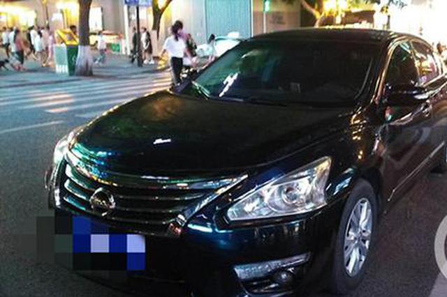 男子花14万购买二手天籁 结果发现是一辆事故车