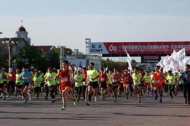 2018年9月重庆市群众体育赛事(活动)计划表出炉