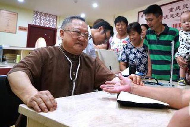 重庆中医诊所遍地开花 看中医的年轻人多了