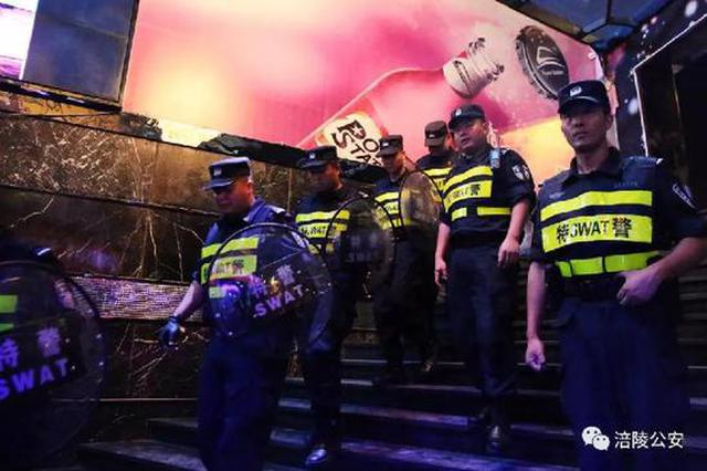 男子午夜携带匕首和钢珠枪出门 迎面撞上警察