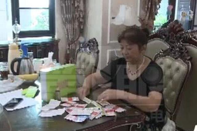 九龙坡一市民花一万六在养生会馆买饮料治病