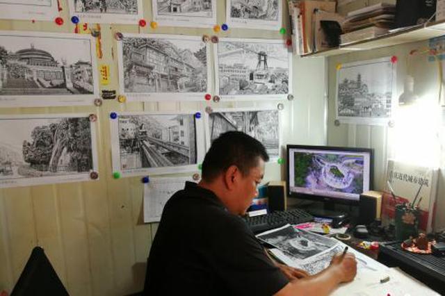 """51岁门卫大叔1年画出近20幅重庆""""网红景点"""""""