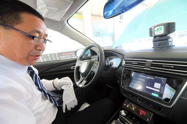 出租车绕路乱收费?重庆推出手机一键投诉服务