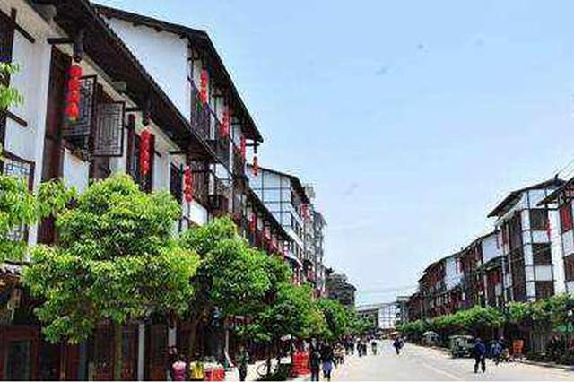 重庆立法保护历史文化名城 将于9月1日正式实施