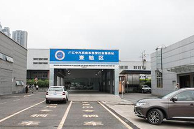 重庆:车管业务打破地域限制 20项新举措全面推行