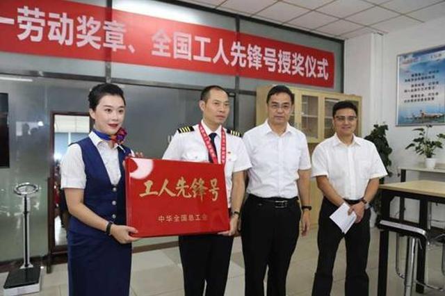 全国总工会授予刘传健全国五一劳动奖章