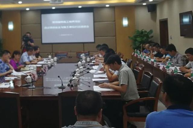 夜间施工噪声扰民10项目被集体约谈 江北一工地遭投诉114次