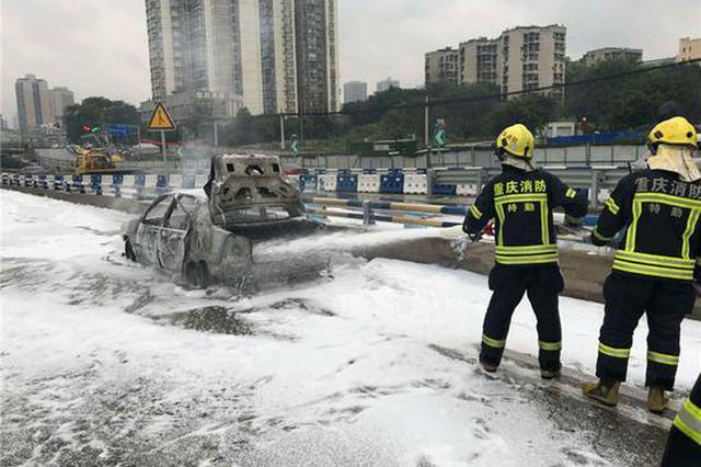 早上上班高峰期 内环高速路上有辆小轿车自燃起火