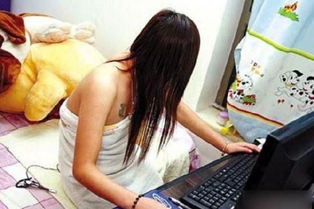 重庆:借裸聊敲诈勒索 6名恶势力团伙成员被批捕