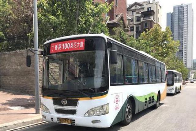江南新城新增4条公交线 这些地方出行更方便!