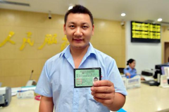 5分钟换证 改革后在重庆办理车驾管业务更快啦