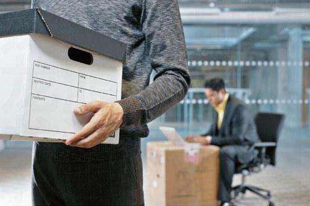 """女子离职后 公司竟给100多客户发邮件称""""她是小偷"""""""