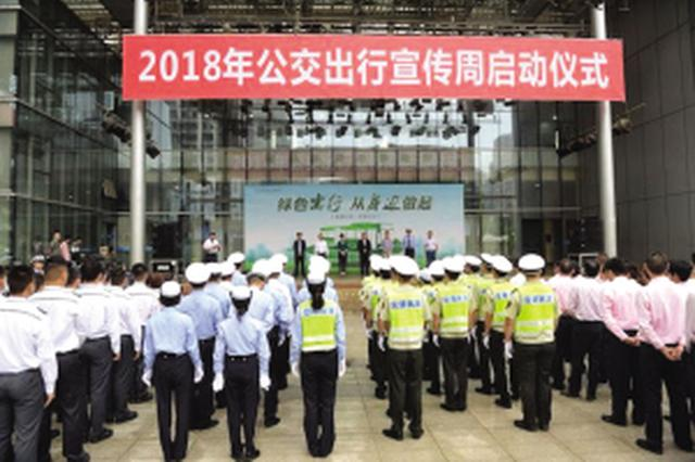 重庆公交优先道让公交车最高提速50%