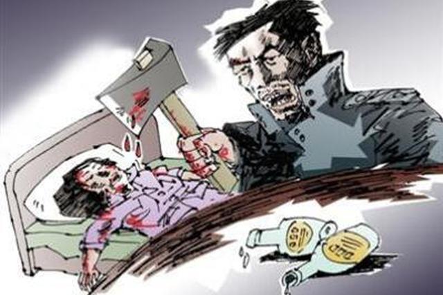 男子因家庭纠纷 趁妻子和子女熟睡持刀将三人杀死