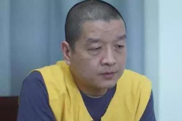 重庆市渝北区委原常委吴德华严重违纪违法案剖析