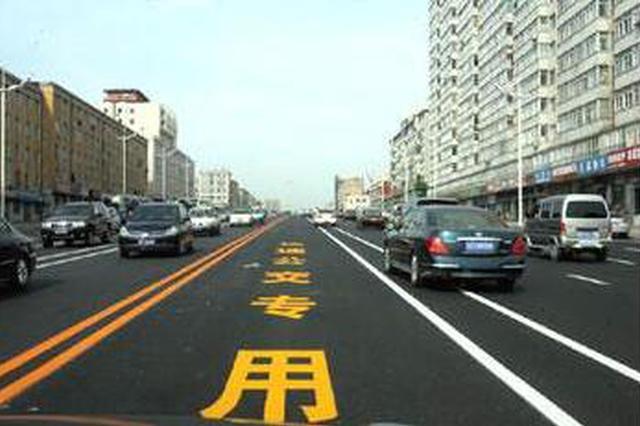 重庆:公交优先道让城市交通早晚高峰提速
