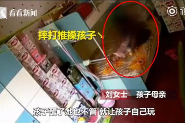 七个月女婴遭保姆摔打勒脖 警方介入保姆赔偿1万元