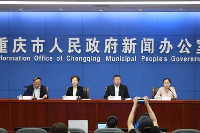 十六届中国国际摩博会21日重庆国博中心开展