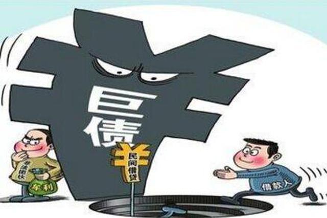"""借款3千元欠下8万元 重庆警方打掉一""""套路贷""""团伙"""