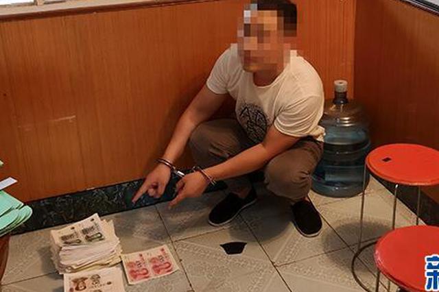 重庆破获网络制售假币案 缴获伪钞面额120余万元