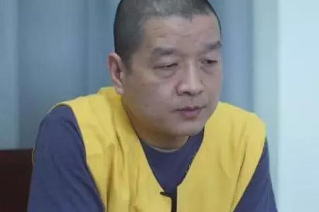 渝北区委原常委吴德华严重违纪违法案剖析