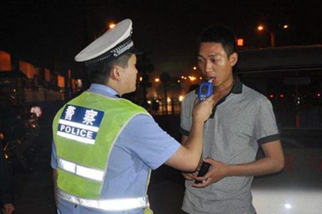 """中秋节期间重庆高速公路将重点严查""""酒驾"""""""