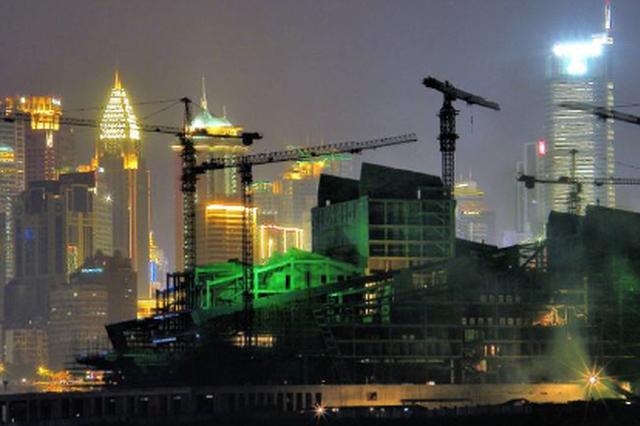 重庆部署九大领域专项行动 推进质量强市建设
